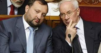 Азаров, Арбузов, Клюев и другие: нардеп анонсировал возвращение в Украину одиозных политиков