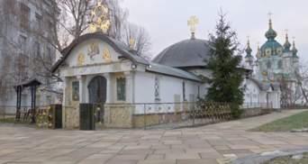 """В мережі пройшов флешмоб на захист активістів, яких заарештували за """"підпал"""" каплиці Десятинної церкви"""