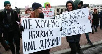 """У Києві вийшли на марш проти """"Національних дружин"""": фото"""