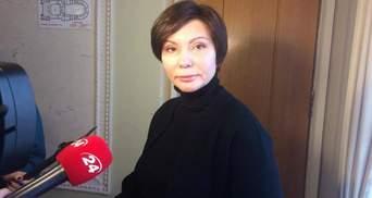 """Одіозна екс-""""регіоналка"""" заявила про """"громадянську війну"""" на Донбасі"""