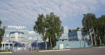 Один из аэропортов Украины хотят назвать в честь Леонида Каденюка