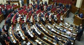 """Верховна Рада відповіла польській владі на """"антибандерівський"""" закон"""