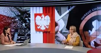 """Польша пошла агрессивным путем, – нардеп Подоляк про """"антибандеровский"""" закон"""