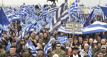 Македонія готова змінити свою назву