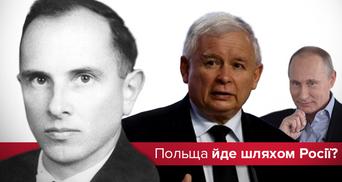"""""""Антибандеровский"""" закон: ссориться нельзя мириться"""