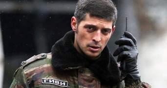 """Террориста """"Гиви"""" ликвидировали украинские спецслужбы – Бутусов"""