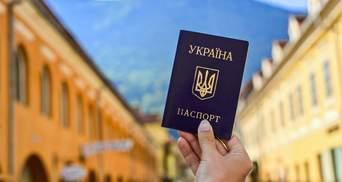 Безвизовый режим: в МИД назвали страны, куда можно будет ездить без виз уже в этом году