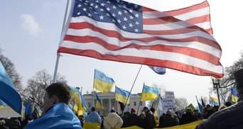 Присутність США в Україні, навіть не на полі бою, злить Росію, –  Bloomberg