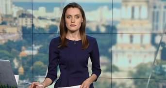 Випуск новин за 16:00: Саакашвілі намагались затримати. Поранення військового в зоні АТО