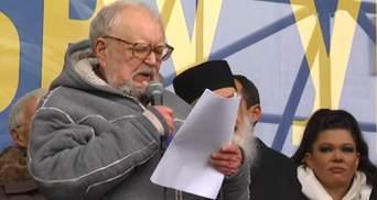 Помер Мирослав Попович: Життєвий шлях відомого філософа