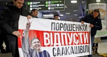 """Головні новини 12 лютого: видворення Саакашвілі, """"український слід"""" у катастрофі в Підмосков'ї"""