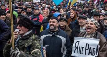 Видворення Саакашвілі: соратники політика кличуть людей на Банкову