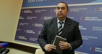 """Экс-вождя """"ЛНР"""" Плотницкого должны принудительно доставить в Украину"""