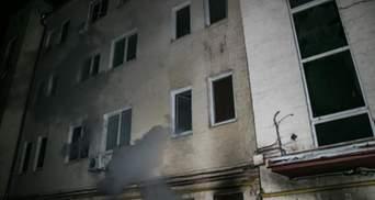 В Киеве горела многоэтажка: фото