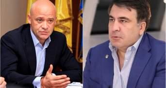 Главные новости 13 февраля: подозрение для Труханова, планы Саакашвили после выдворения