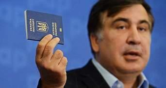 Саакашвілі планує відновити громадянство України