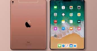 Apple готує до випуску революційний планшет, – ЗМІ