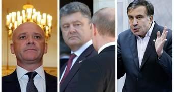 Главные новости 15 февраля: арест Труханова, разговор Порошенко с Путиным и эпопея Саакашвили