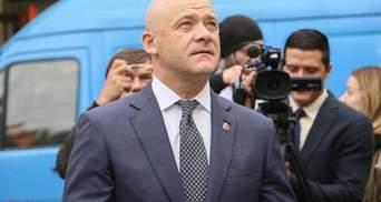 """Справа Труханова: до будівлі суду завезли """"тітушок"""""""