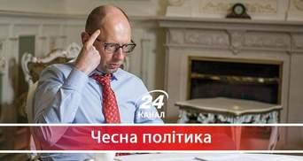 Від Яценюка до Кириленка: хто з політиків попався на гучному плагіаті