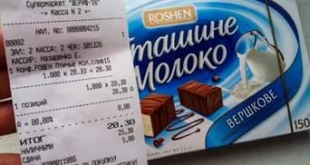 """""""Рошен"""" веде бізнес із компанією із сепаратистського Придністров'я"""