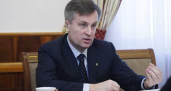 Наливайченко сообщил, кто на самом деле задерживал Саакашвили