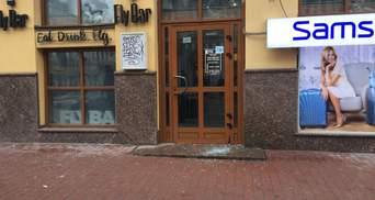 """Націоналісти розтрощили будівлю """"Сбербанку"""" у Києві: фото, відео"""