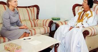Каддафи финансировал президентскую кампанию Тимошенко, – СМИ