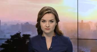 Выпуск новостей за 10:00: Скандал в школе Днепра. Протест в США