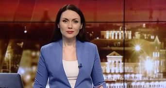 Випуск новин за 20:00: Рекламний скандал за участю Порошенка. Скасування арешту Димінського