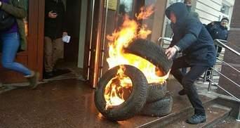 Активисты подожгли шины под судом, где рассматривали дело об убийстве Бузины: известны причины