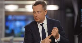 Почему СБУ не отреагировала на действия главарей крымских сепаратистов: объяснение Наливайченко