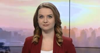 Выпуск новостей за 11:00: Сильное похолодание в Украине. Двойной теракт в Сомали