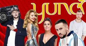 YUNA 2018: номінанти на премію, голосування та дата церемонії нагородження