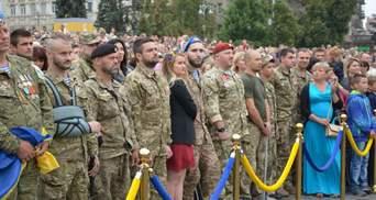 Рада предложила Кабмину создать Министерство по делам ветеранов