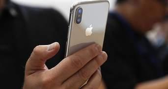 Компанія Apple незвично прорекламувала новий iPhoneX: відео