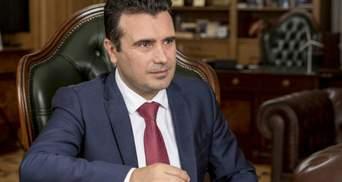 Македонія змінює назву: озвучили 4 можливі варіанти