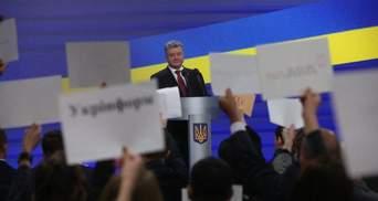 Прес-конференція Петра Порошенка: про що говорив Президент