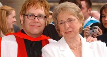 Мать Элтона Джона оставила скромное наследство сыну: обнародованы детали