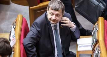 Замах на Мосійчука: нардеп назвав місце перебування учасника злочину