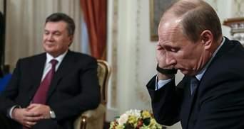 Опубликован полный текст обращения Януковича, в котором он просит Путина ввести войска