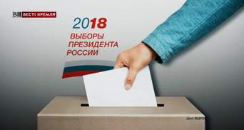 Сколько россиян готовы поддержать кандидатов на выборах в России
