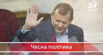 Як генпрокурор Луценко допомагає своєму другу Сергію Клюєву уникнути відповідальності