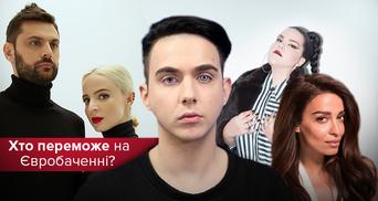 Кто победит на Евровидении-2018: букмекеры сделали новые прогнозы