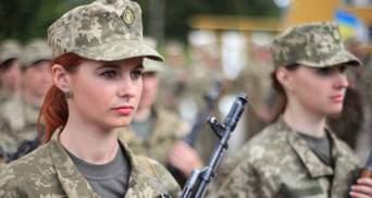 Гендерное равенство: в армии женщины служат наравне с мужчинами
