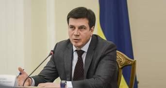Скільки заробили в лютому заступники Зубка: офіційні дані
