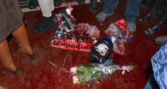 Ирине Билык во Львове устроили горячий прием: фото