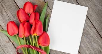 С праздником 8 марта – трогательные поздравления любимой девушке