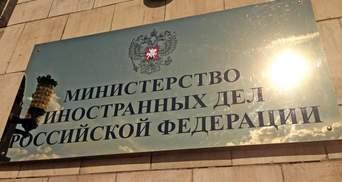В Лаврова пригрозили Украине проблемами из-за языкового закона: детали