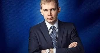 Суд разрешил заочное спецрасследование в отношении олигарха Курченко